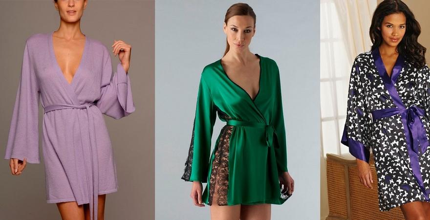 Где купить домашний халат, дарующий приятный отдых?>