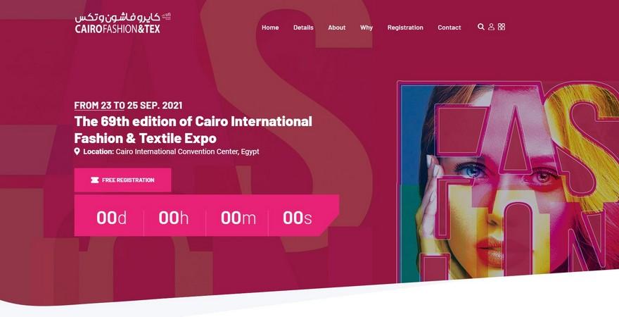 Выставка Cairo Fashion and Tex 2021>