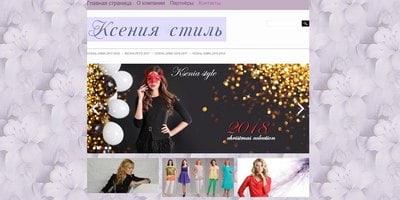 Ksenia-Style