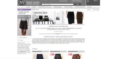 Natali Textile