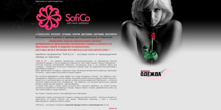 Sofi & Co