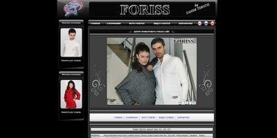 FORISS