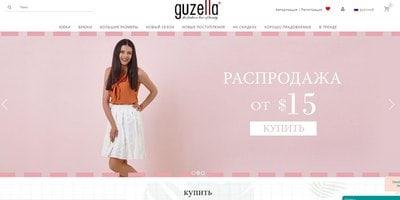 Guzella