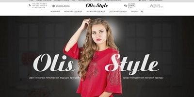 Olis Style