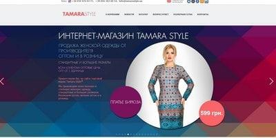 Tamara Style