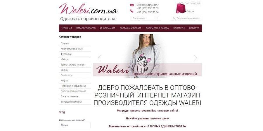 WALERI